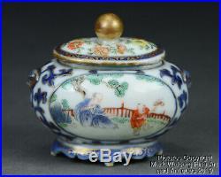 Chinese Miniature Famille Rose Porcelain Condiment/ Water Pot, Qianlong, 18th C