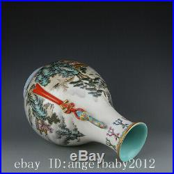 Chinese Old Porcelain qianlong marked famille rose landscape Sceneryc Vase 15.7