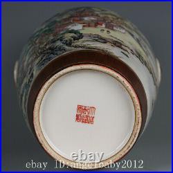 Chinese Old Porcelain qianlong marked famille rose landscape Square Vase 15.7