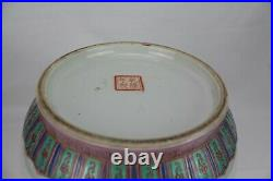 Chinese Porcelain Famille Rose Vase Qianlong Nian Zhi Mark