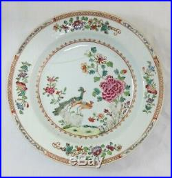 Chinese Porcelain Plate dec with Peacocks Famille Rose-Qianlong period-23cm