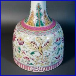 Chinese Porcelain Vase Famille Rose Phoenix Flowers Qianlong Mark