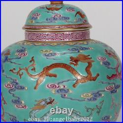 Chinese Porcelain qianlong marked green famille rose cloud dragon Jar pot 11