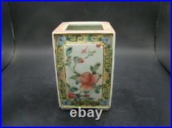 Chinese Qian Long (1736-1795) nice famille rose brush pot c3829