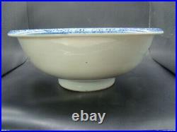 Chinese Qian Long (1736-1795) nice famille rose large bowl c4619