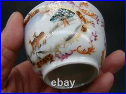 Chinese Qian Long (1736-1795) period nice famille rose small cup v9207