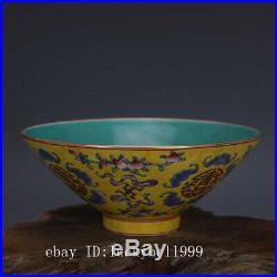 Chinese Qianlong marked old antique Porcelain famille rose gilt bat peach bowl