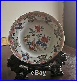 Chinese Qianlong or Yongzheng porcelain Famille Rose plate
