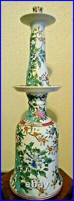Chinese Qing Dynasty Guangxu Famille Rose Porcelain Vase Lamp Base Qianlong Mark