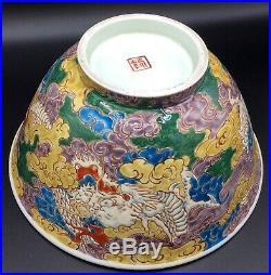 Chinese Republic Period Famille Rose Dragon Bowl Qianlong Mark
