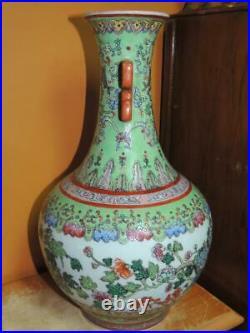 Chinese Vase 13.75 Famille Verte bats carp koi seahorse handles mark Qianlong