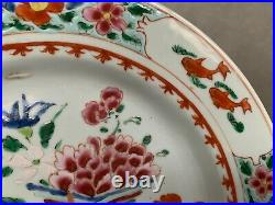 Chinese antique famille rose plate Qianlong/Yongzheng period excellent condition