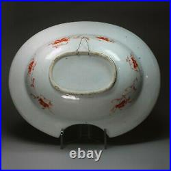 Chinese famille rose barber's bowl, Qianlong (1736-95)