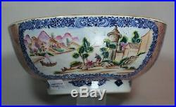 Chinese famille-rose bowl, Qianlong (1736-95)