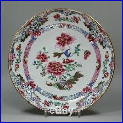 Chinese famille-rose dish, Qianlong (1736-1795)