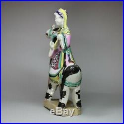 Chinese famille rose equestrian figure of Wang Zhaojun, Qianlong (1736-95)