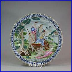 Chinese famille rose mythological subject plate, Qianlong (17361795)