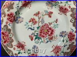Chinese famille rose plate Yongzheng/Qianlong Period