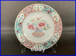 Chinese famille rose plate Yongzheng/Qianlong period 18 century