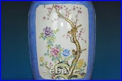 Delicate Large Antique Chinese Famille Rose Porcelain Vase Marked Qianlong T8892