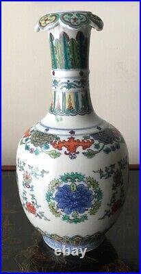 Doucai Famille Rose Vase Qianlong Mark