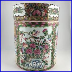 ENORMOUS Qianlong Chinese Famille Rose Lidded Tobacco Humidor Tea Caddy