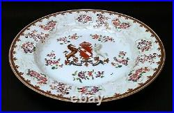 FINE Paris Samson Famille Rose Porcelain Armorial Plate in Chinese QIANLONG