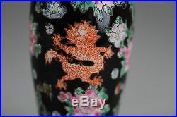 Famille Noir 1950-1970 Jingdezhen PRoC Eggshell Vase Chinese Marked Qianlong