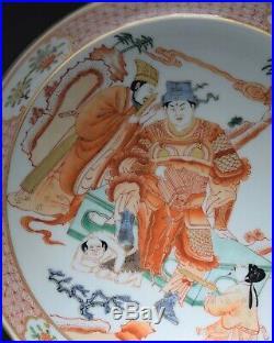 Famille Rose Fairy tale Plate Porcelain Straight edge Dish QianLong Mark X325