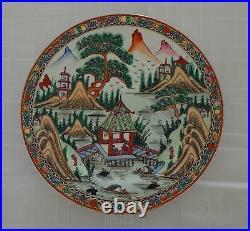 Famille Rose Plate Amazing Chinese Porcelain Dish qian long nian zhi Hand Paint