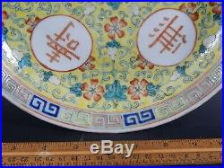Famille Rose and Yellow Ground Dish China Qianlong Mark Ex Skinners 19th 20th C