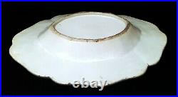 Famille rose dish Qianlong Cie Indes porcelain China 18th / chinese export 18th