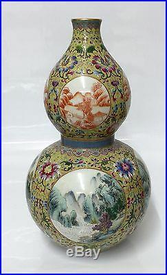 Famille rose double gourd, Qing Qianlong Mark