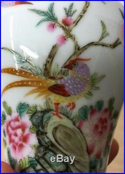 Famille rose vase. Qianlong Mark