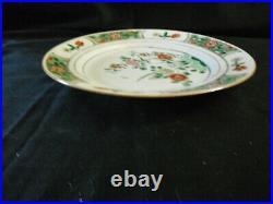 Famille verte 18e siecle assiette porcelaine Chine chinese qing qianlong XVIII