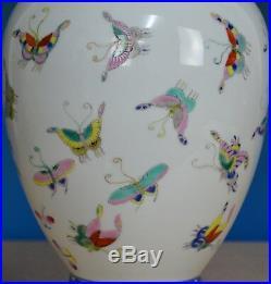 Fancy Antique Chinese Porcelain Vase Famille Rose Qianlong Mark Rare P8918