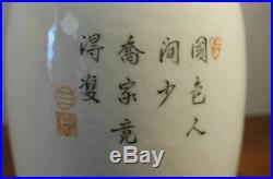 Fine Antique Qianlong Chinese Porcelain Famille Rose Calligraphy Signed Vase 4C