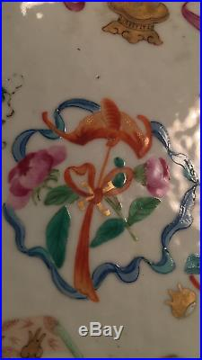 Fine Chinese Famille Rose Porcelain Tray, 18th/19th Century, Qianlong or Jiaqing