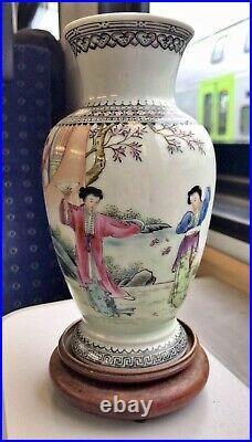 Fine Chinese Hand Painted Famille Rose Porcelain Vase Qianlong Mark / Republic