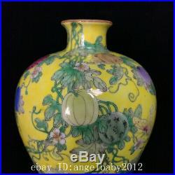Fine Chinese Porcelain qianlong marked pair yellow famille rose fruit vase 8.7