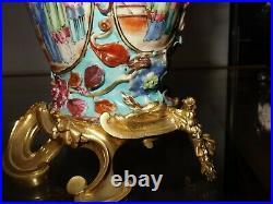 Fine Famille Rose Mandarin Vase Chinese Qianlong Antique Porcelain French Ormolu