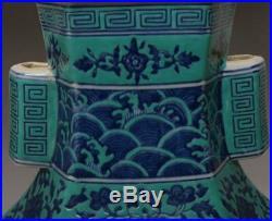 Fine Old Chinese Famille Rose Porcelain Vase Qianlong Marked 37cm (656)