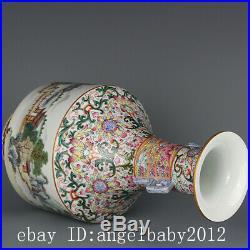 Fine Old Chinese Porcelain qianlong marked famille rose gilt Scenery Vase 10.6