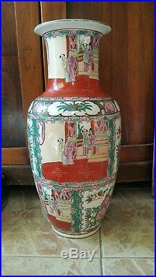 Huge 45 cm. Old Qianlong Famille Rose Hand Painted Vase Marked