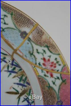 Huge Qianlong Antique Chinese 18th c. Porcelain Famille Rose Charger Bowl 14