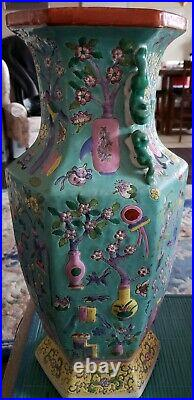 Important Chinese Qing Qianlong Chinese Precious Objects Famille 19 1/2 Vase