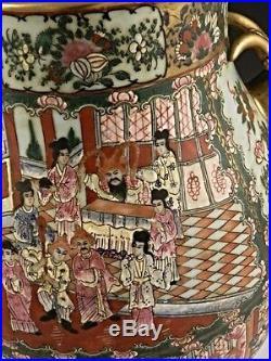 Important Famille Rose Hu Vase, Qianlong