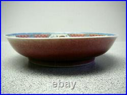 Important rare Chinese peachbloom famille rose dish Qianlong mark and period 18C