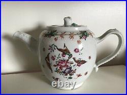 Large 18th Century Antique Chinese Qianlong Famille Rose Teapot