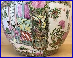 Large Antique Chinese Canton Famille Rose Circa 18th Qianlong Qing Lidded Pot